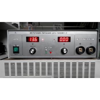 ЭП3.72050М.1.3 - Джерело живлення