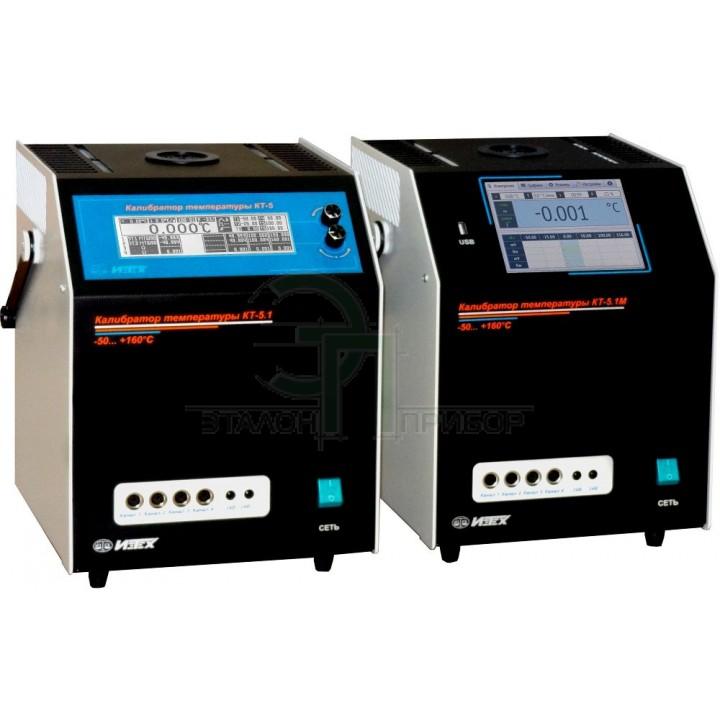 КТ-5.1М - Калибратор температуры