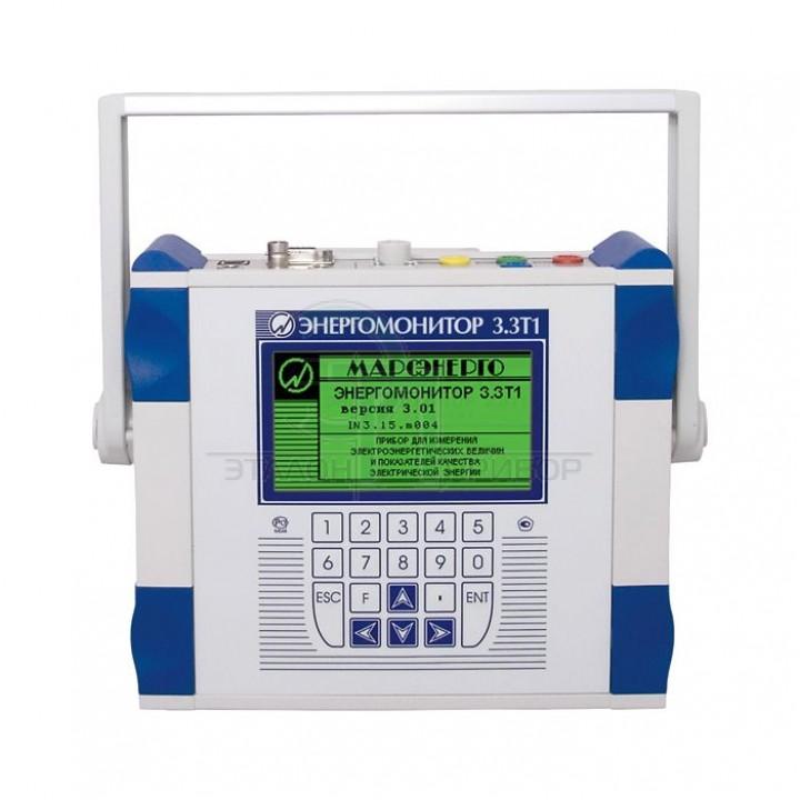 Энергомонитор 3.3Т1 - Прибор портативный измерительный