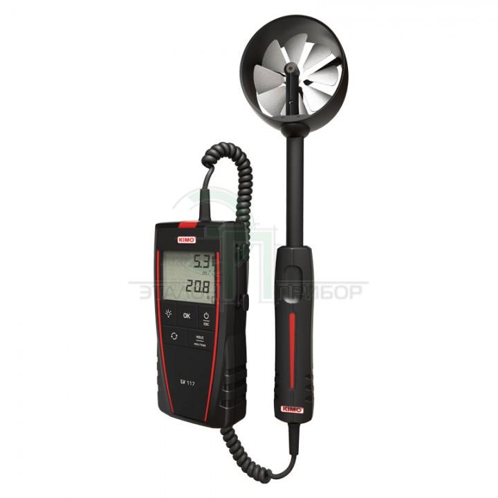 LV 117 --- Термоанемометры