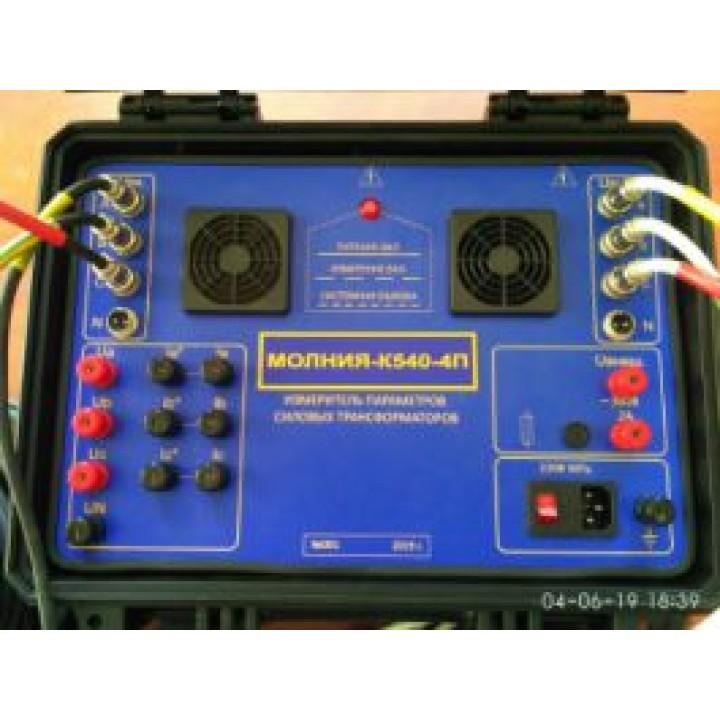 К 540-4П - Измеритель параметров силовых трансформаторов