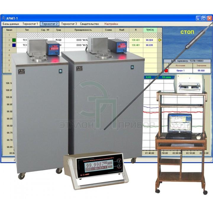 АРМП-1 - Автоматизоване робоче місце для повiрки та калiбрування термометрів опору