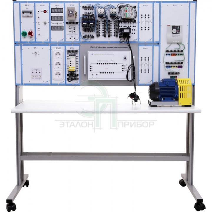 НТЦ-07.37.Б - Навчальне лабораторне обладнання «Монтаж і налагодження електроприводів»