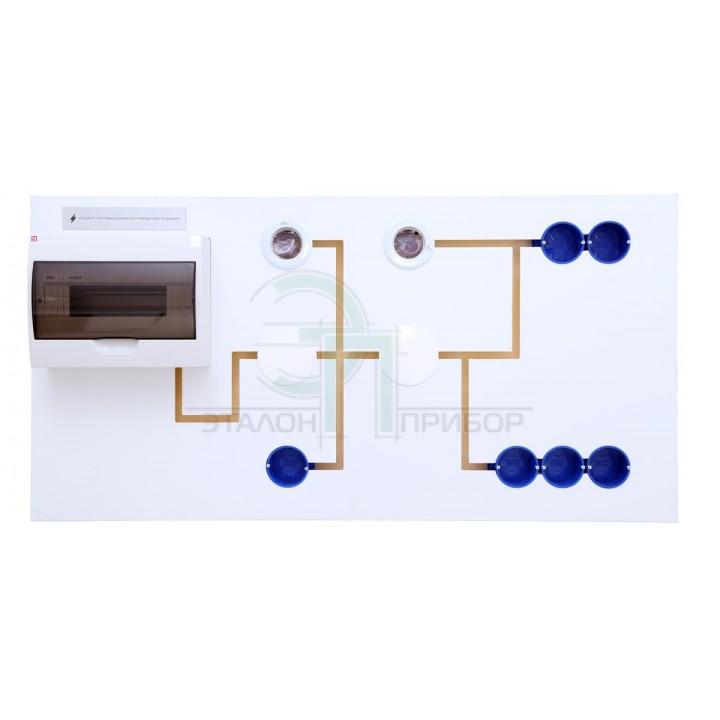 НТЦ-08.47.1/3 - Cтенд «Електромонтаж та експлуатація схованої проводки»