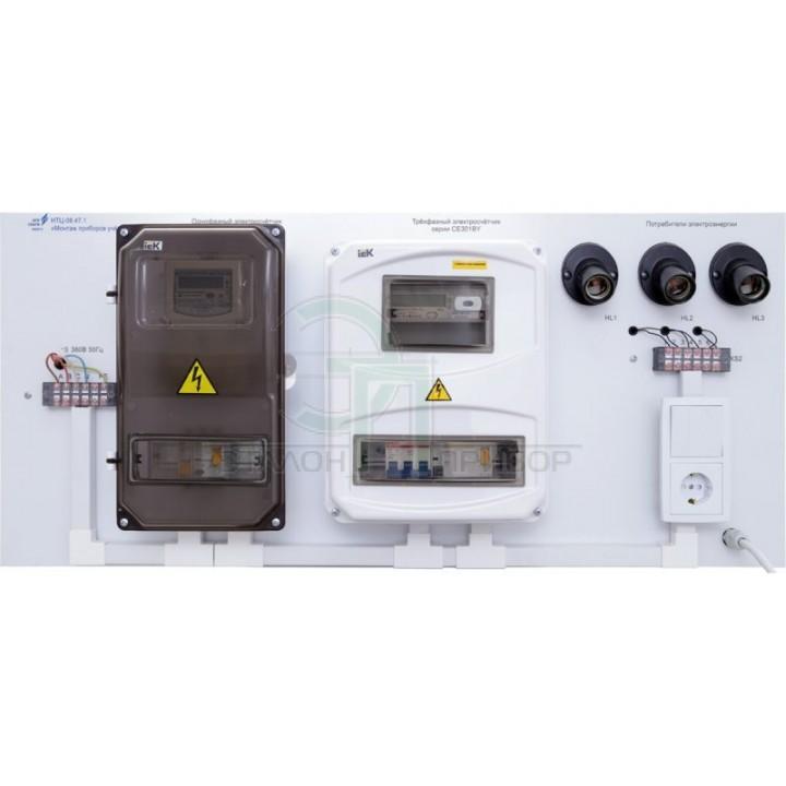 НТЦ-08.47.1/7 - Cтенд «Монтаж приладів обліку електроенергії»
