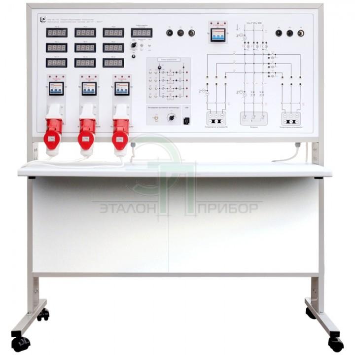"""НТЦ-10.48 - Лабораторний стенд """"Энергосберегающие технологии. Автономная энергетическая система ДПТ-СГ с МПСО"""""""