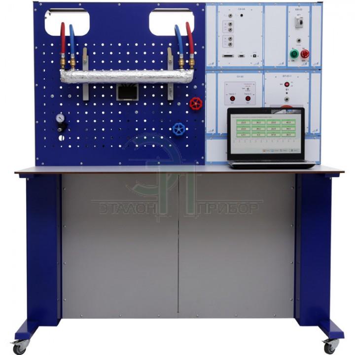 """НТЦ-22.05.1.Б - Лабораторний стенд """"Теплотехніка і термодинаміка"""""""