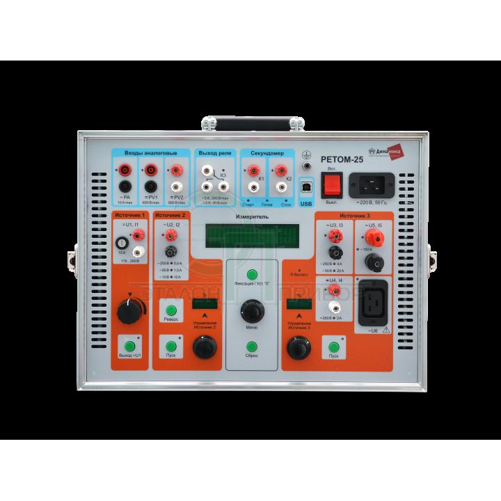 РЕТОМ-25 - Пристрій випробувальний