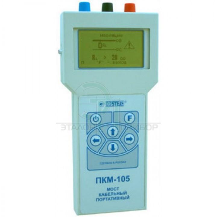 ПКМ-105 - Мост кабельный