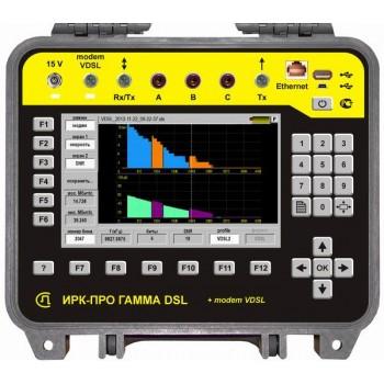 Измерители  --- ИРК-ПРО Гамма DSL с VDSL модемом