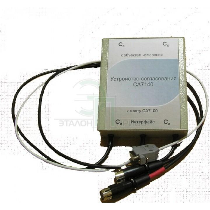 СА7140, СА7141 - устройство согласования