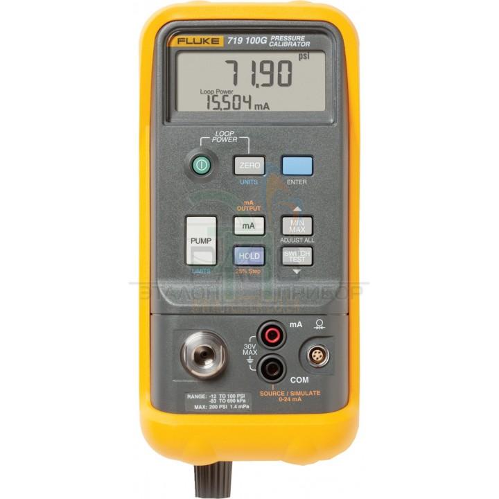 Fluke 719 - Электрический калибратор давления
