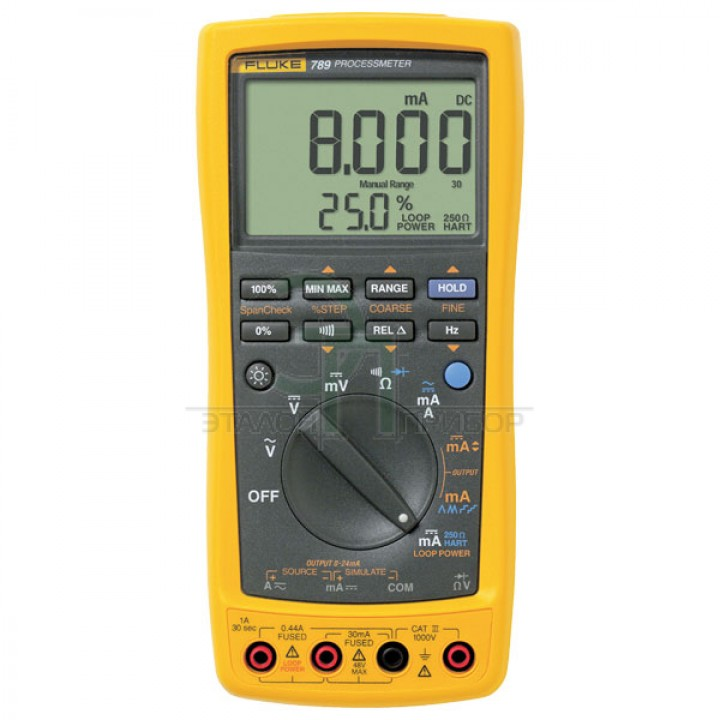 Fluke 787, 789 - Цифровой мультиметр-калибратор процессов