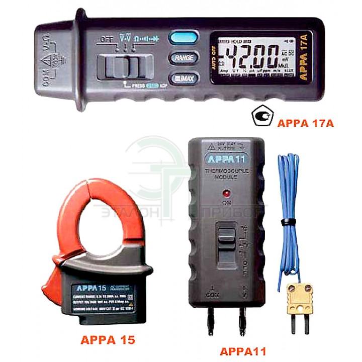 APPA 17A+APPA 15+APPA 11+case комплект