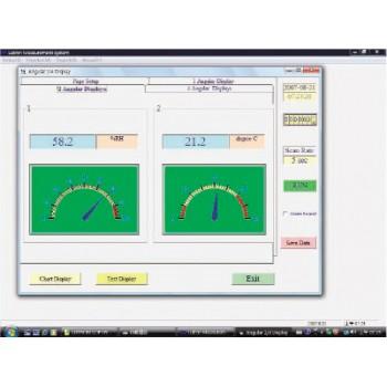 АТТ-1006-РО - Программное обеспечение