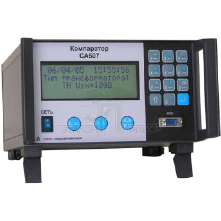 Компаратор (в комплекте с источником питания СА3600 автоматическим)