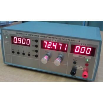ЭП3.70.18П.1.3 - Генератор сигналов низкочастотный