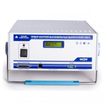 ПКВ/У3.0    ПКВ/У3.1   Универсальный прибор контроля высоковольтных выключателей